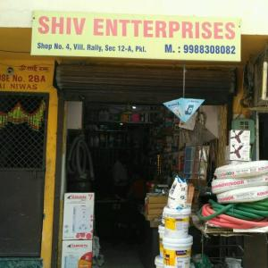 Shiv Enterprises - Panchkula - Building Material Supplier