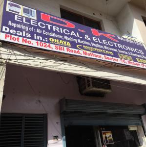 D K Electrical And Electronics - Mohali - Electrical Supplier