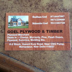 Shubham Goel - New delhi - Plywood Supplier