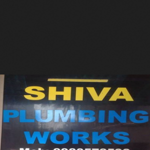 Shiva Plumbing Works - Patna - Plumber