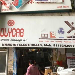 Nandini Elecrical - Lucknow - Electrical Supplier