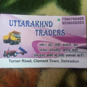 Hamid Rao - Dehradun - Building Material Supplier