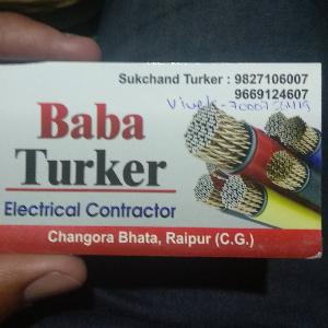 Vivek Turkar - Raipur - Electrician