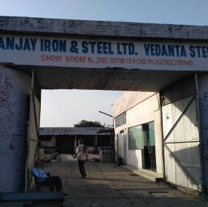 Sanjay Iron And Steel Limited - Chandigarh - Building Material Supplier