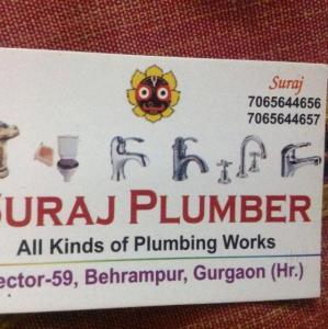 Suraj Plumber - Gurgaon - Plumber