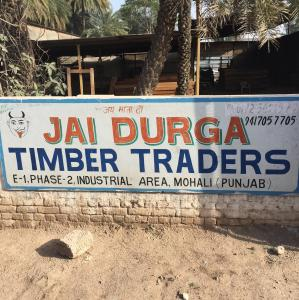 Jai Durga Timber Traders - Mohali - Wood Supplier