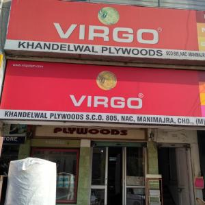 Khandelwal Plywoods - Chandigarh - Plywood Supplier