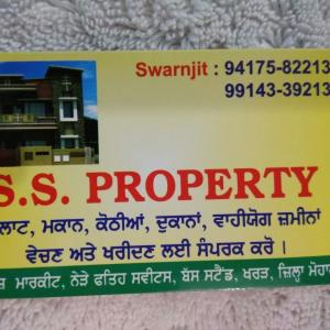 SS Property - Kharar - Property Dealer