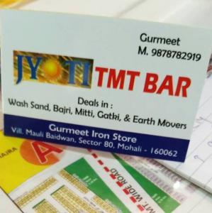 Gurmeet Iron Store - Mohali - Building Material Supplier