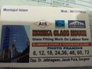 tarun bhardwaj - Gurgaon - Glass Supplier