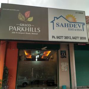 Sahdev Estates - Mohali - Property Dealer
