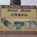 Mohan Sohal Taders - Jalandhar - Marble Supplier