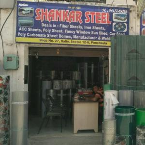 Shankar Steel - Panchkula - Building Material Supplier