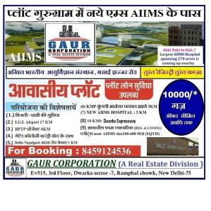 Gaur Corporation - Delhi - Builder