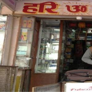 Hariom Singh - Pali - Electrician
