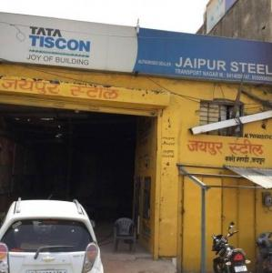 Jaipur Steel - Jaipur - Building Material Supplier