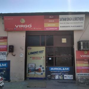 Satnam Singh And Brothers - Chandigarh - Plywood Supplier