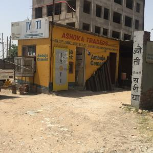 Ashoka Traders - Zirakpur - Building Material Supplier