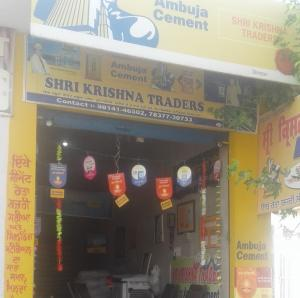 Shri Krishna Traders - Sangrur - Building Material Supplier