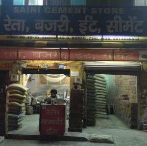 Saini Cement Store - Chandigarh - Building Material Supplier