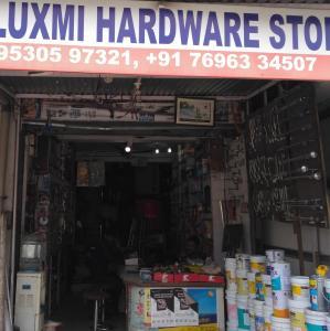 Mahaluxmi Hardware Store - Panchkula - Building Material Supplier