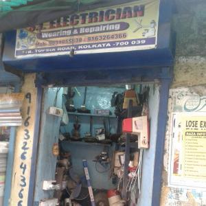 Mohomad Multaza - Kolkata - Electrical Supplier
