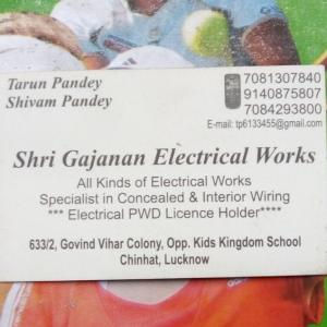 Shri Gajanan Electrical Works - Lucknow - Electrician