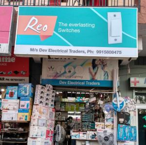 Dev Electrical Traders - Chandigarh - Electrical Supplier