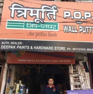 Deepak Paint and Hardware Shop - New Delhi - Paint Supplier