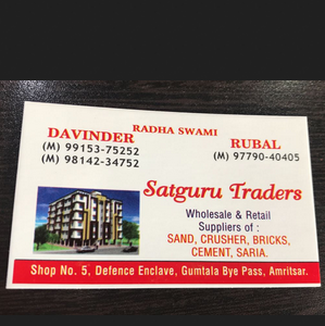 Satguru Traders - Amritsar - Building Material Supplier