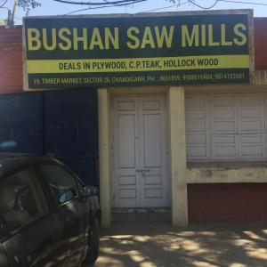 Bushan Saw Mills - Chandigarh - Wood Supplier