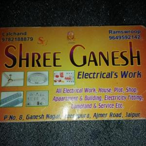 Shree Ganesh Electrical Work - Jaipur - Electrician