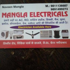 Mangla Electrical - Faridabad - Electrical Supplier