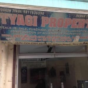 Tyagi Properties - Delhi - Property Dealer