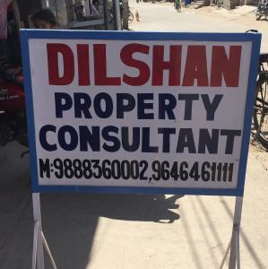 Dilshan Property Consultant - Chandigarh - Property Dealer