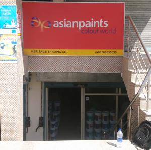 Heritage Trading Company - Zirakpur - Paint Supplier