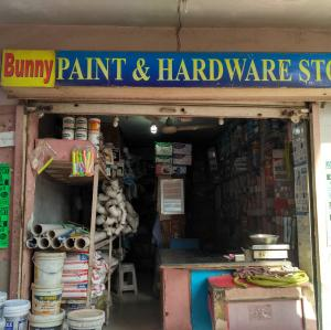 Bunny Paint And Hardware Store - Chandigarh - Paint Supplier