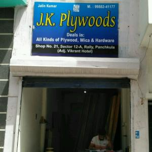 J K Plywoods - Panchkula - Plywood Supplier