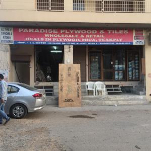 Paradise Plywood - Mohali - Plywood Supplier