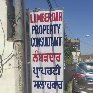 Lamberdar Property Consultant - Chandigarh - Property Dealer
