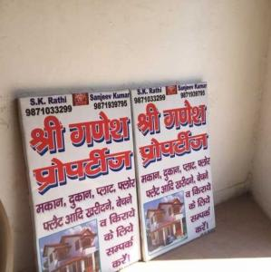 SK Rahi - Delhi - Property Dealer