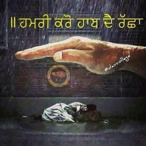 Gurmeet Singh - Amritsar - Carpenter