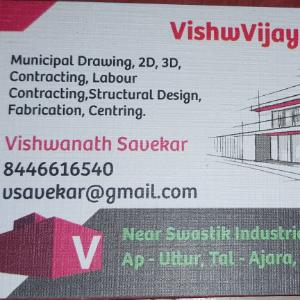 Vishwanath Savekar - Kolhapur - Contractor