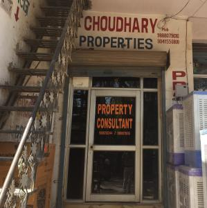 Choudhary Property Consultant - Chandigarh - Property Dealer