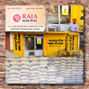 Raja Sunet - Ludhiana - Building Material Supplier