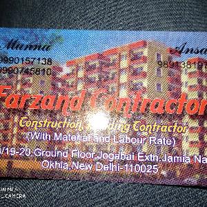 Farzand Ali - Delhi - Contractor