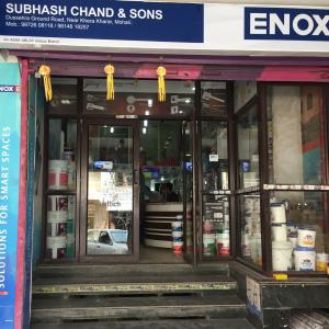 Subhash Chand And Sons - Mohali - Paint Supplier