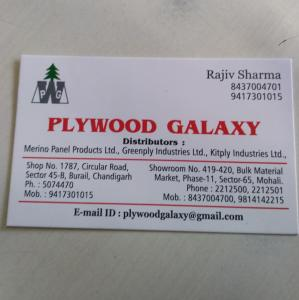 Plywood Galaxy - Chandigarh - Plywood Supplier