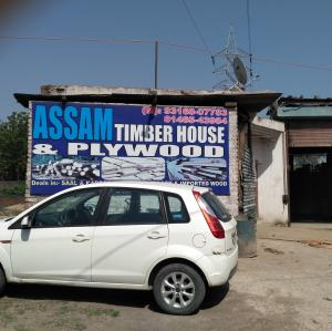 Assam Timber House And Plywood - Dera Bassi - Wood Supplier
