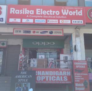 Rasika Electro World - Zirakpur - Electrical Supplier